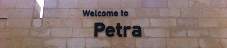 Petra 1 Petra Eingang